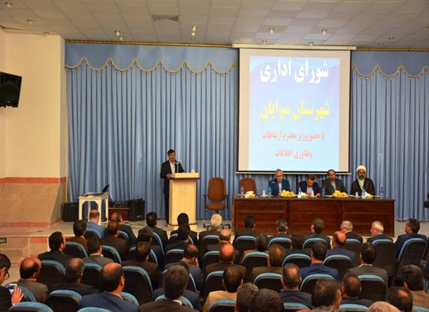 در دولت يازدهم45ميليارد ريال در زير ساخت هاي فناوري اطلاعات شهرستان سرايان سرمايه گذاري شده است.