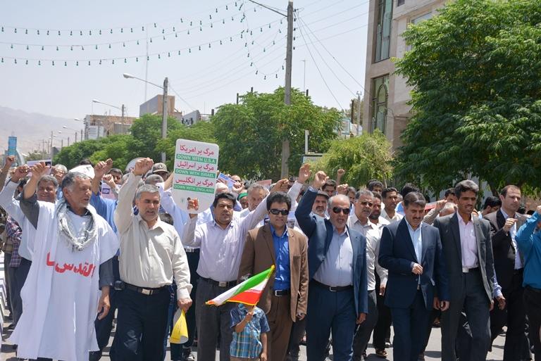 حضور گسترده مردم در راهپيمايي روز قدس