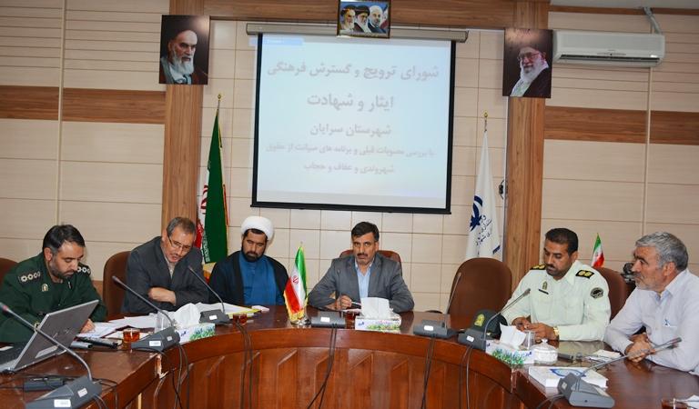 جلسه شوراي ترويج و گسترش فرهنگي ايثار و شهادت برگزار شد